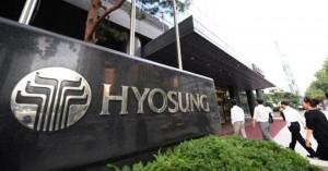 hyosung-twju-1486435176798